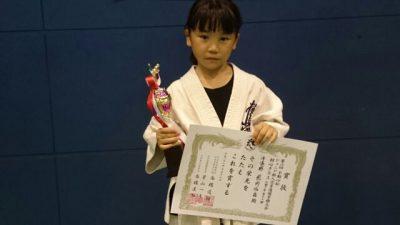 小1女子初心準優勝 飛岡佑香
