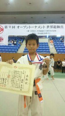 小学1年男子ビギナーズ第3位朝野蒼空