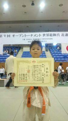 小学1年男子上級第4位小坂龍翔