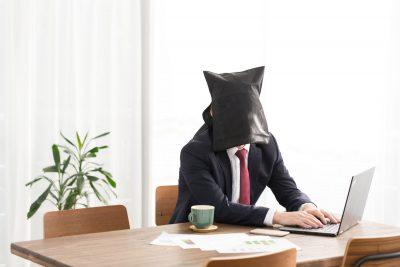 黒子パソコン