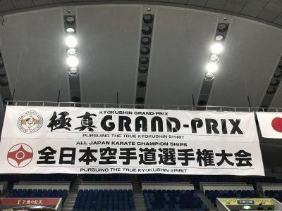 中村道場全日本大会垂れ幕