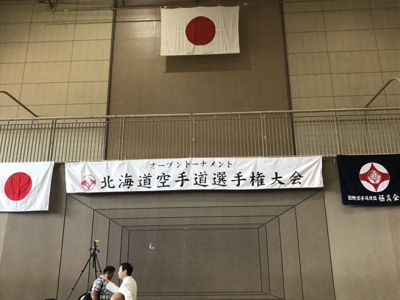 北海道大会垂れ幕
