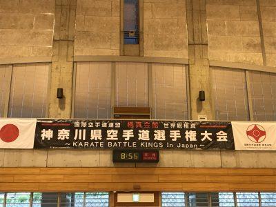 神奈川県大会垂れ幕