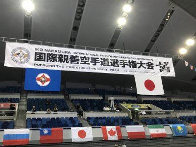 国際親善大会垂れ幕
